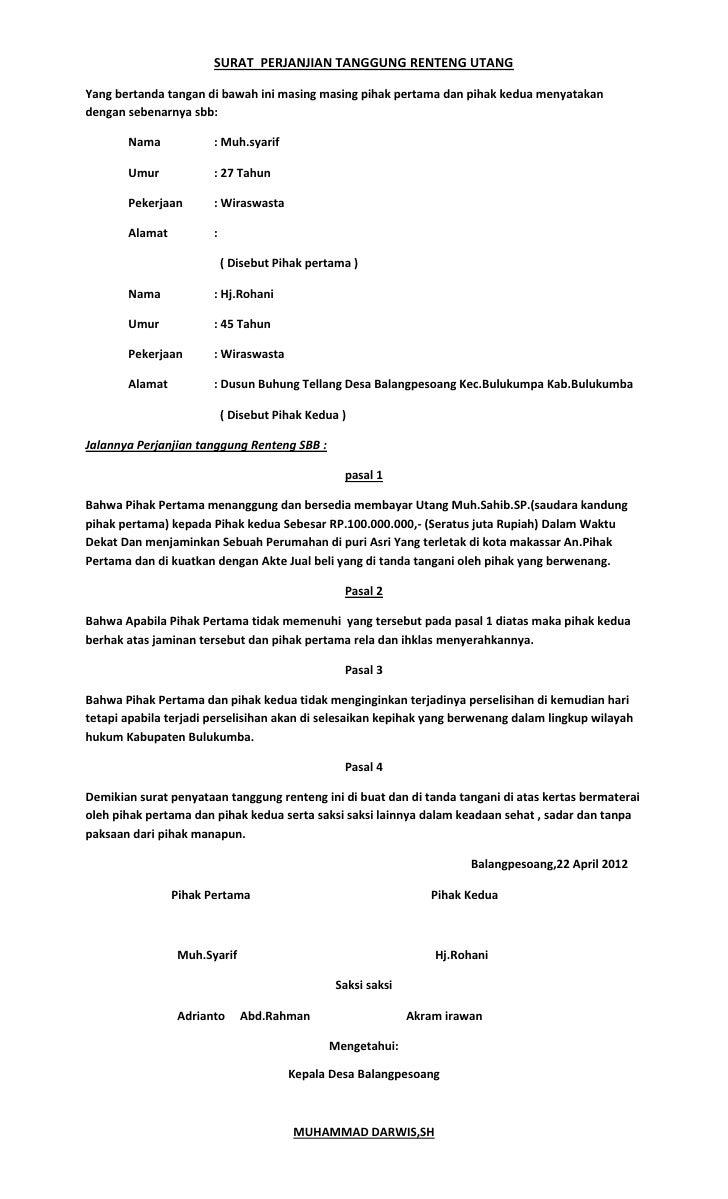 Surat Perjanjian Tanggung Renteng Utang