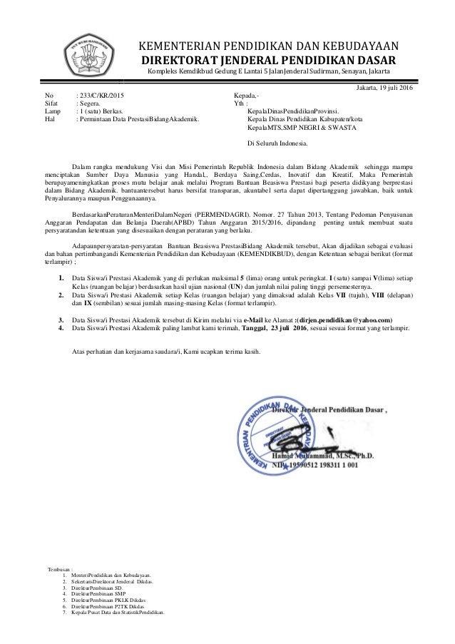 surat permintaan data prestasi akademik smp 1 638