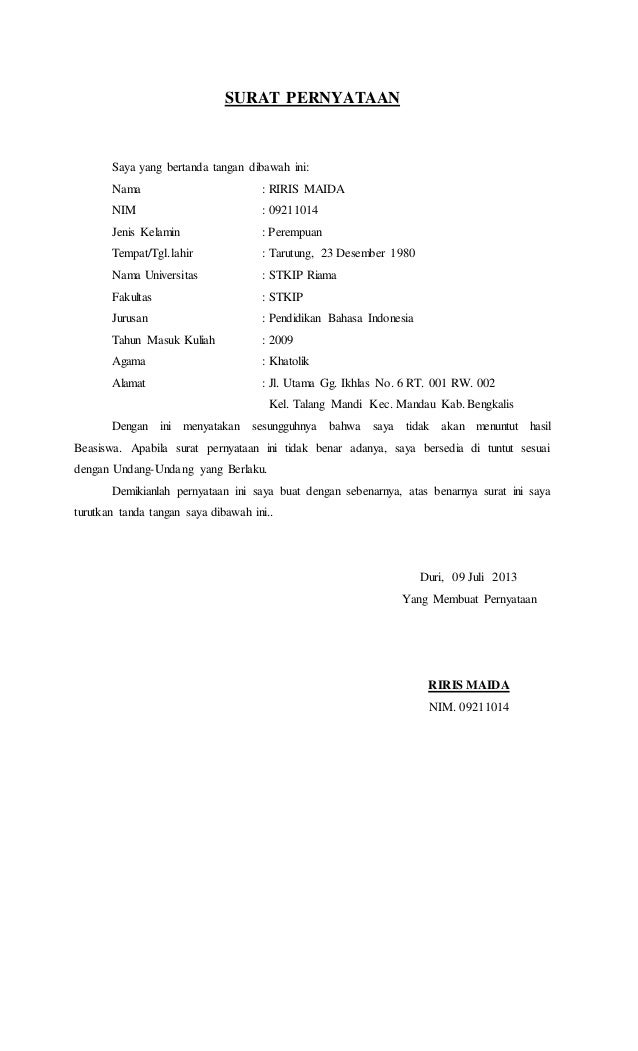 Surat Permohonan Bantuan Gur Uririr