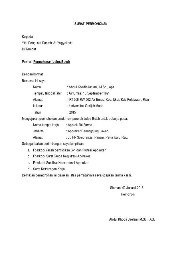 Surat permohonan iai 1