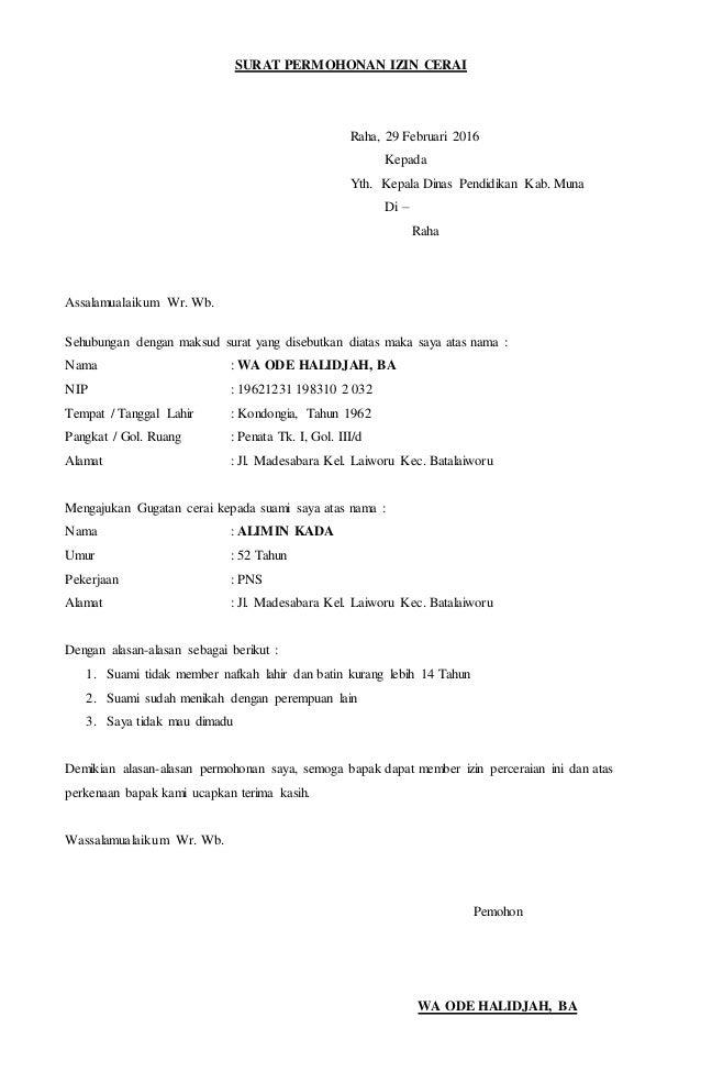 Contoh Surat Rasmi Permohonan Bantuan Baitul Mal Woodwork Sample