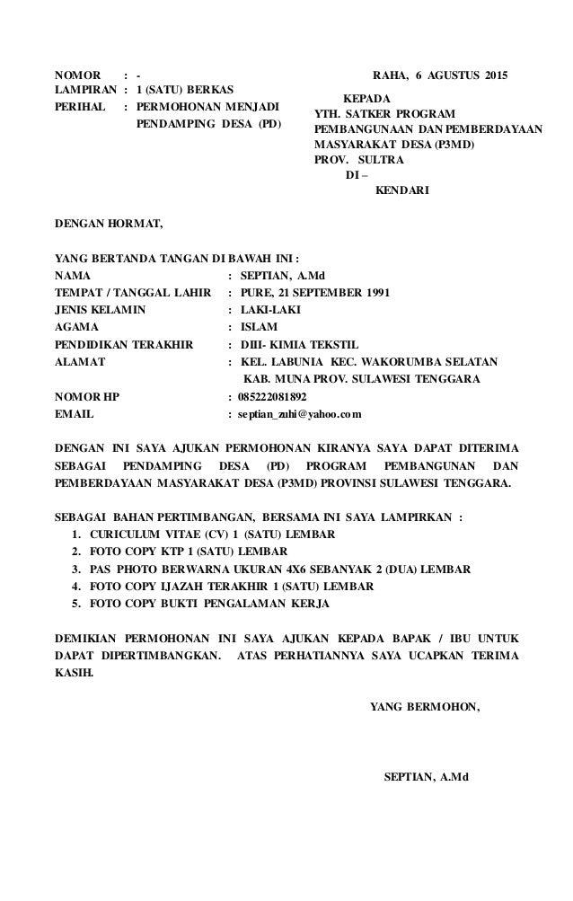 Surat Permohonan Kerja Pendamping Desa