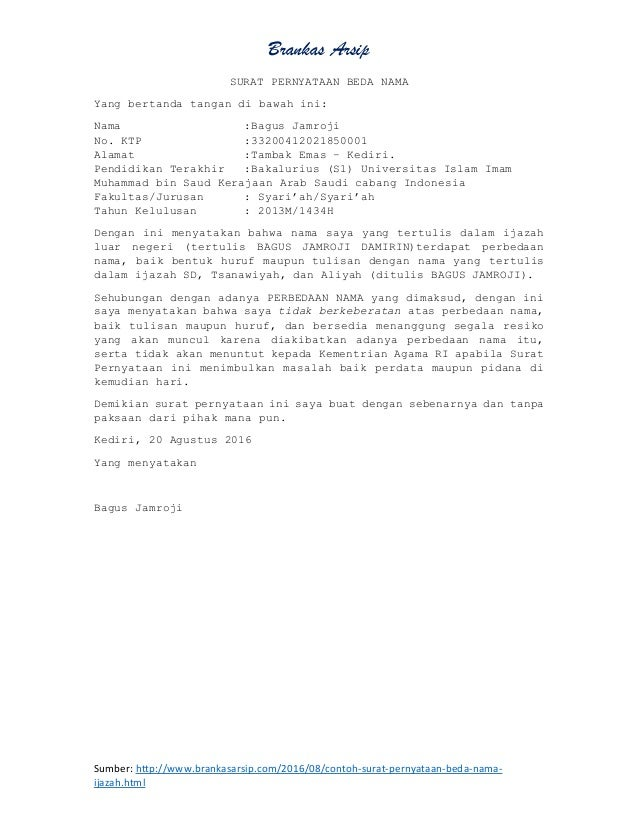 Contoh Surat Pernyataan Nama Dawn Hullender