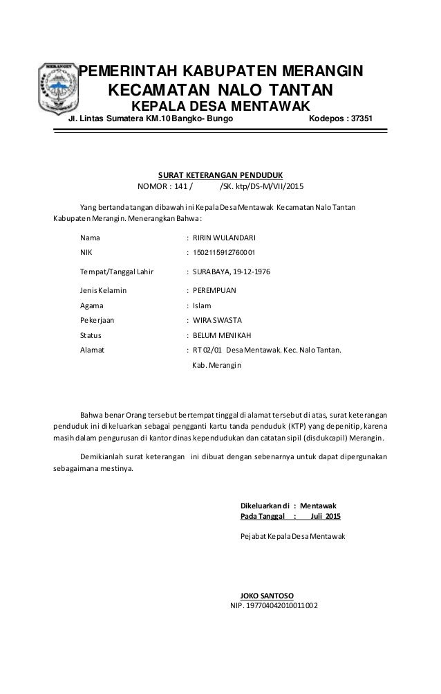 Surat Pernyataan Cerai