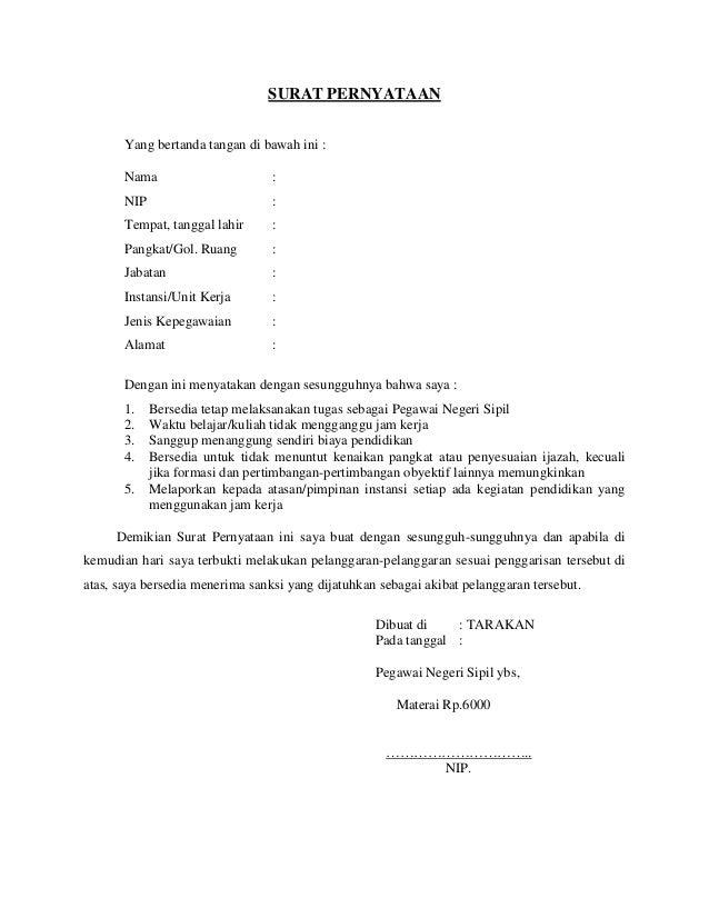Surat pernyataan ijin_belajar