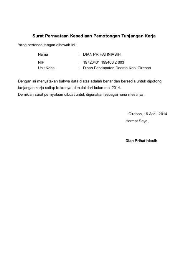 Surat Pernyataan Kesediaan Pemotongan Gaji