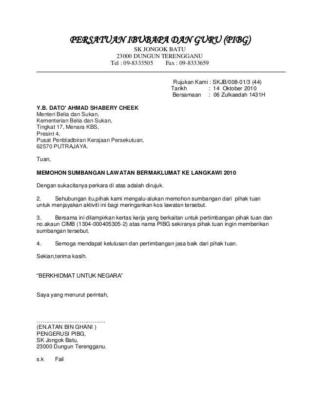 Surat Pohon Sumbangan Menteri Belia Sukan