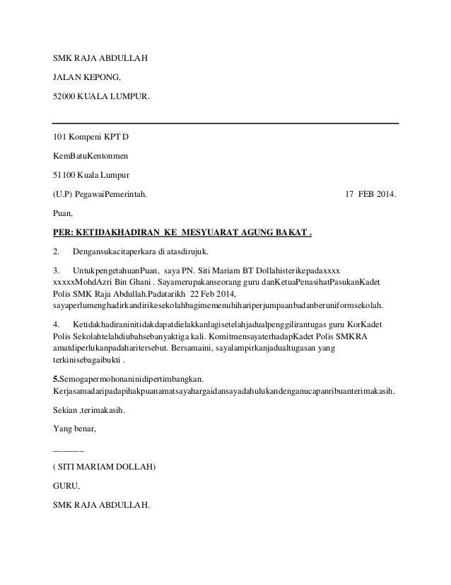 Surat rasmi kepada atm