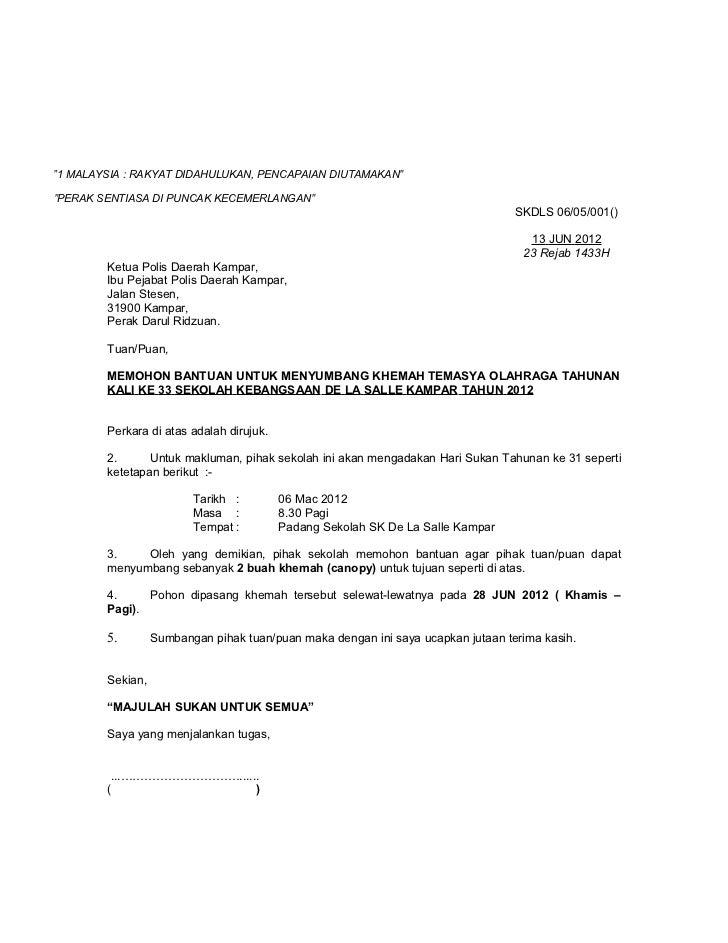 Surat rasmi sukan
