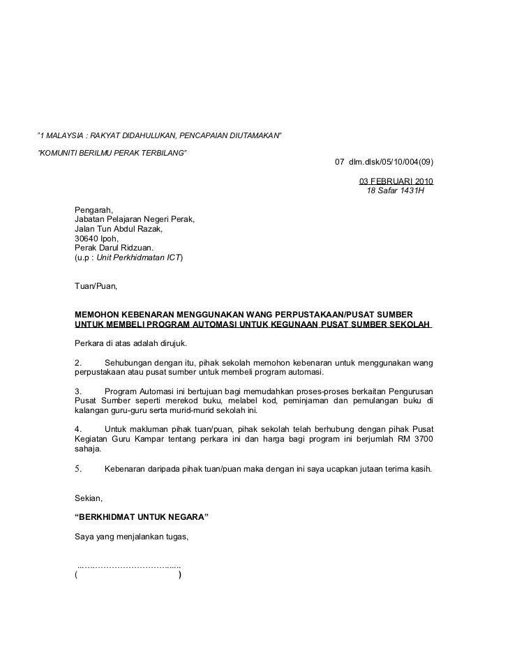 Surat Rasmi Permohonan Peralatan Surat Rasmi Q