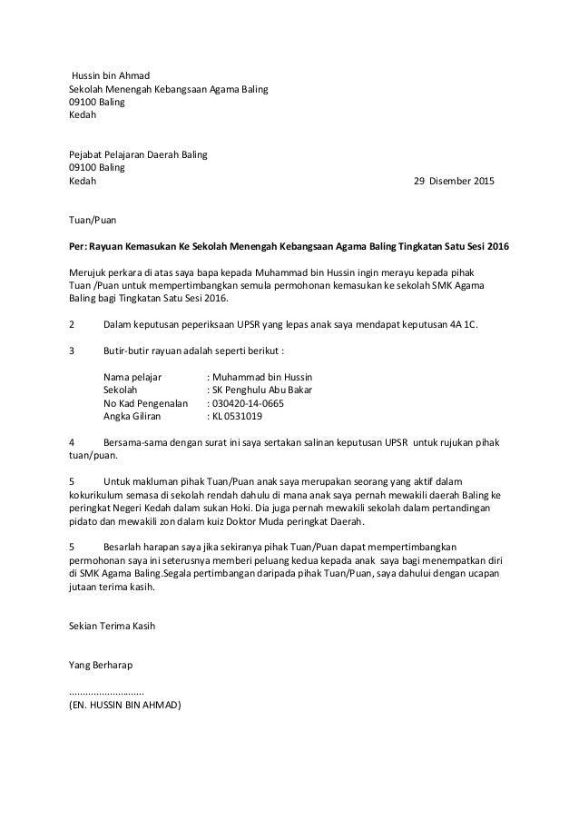 Contoh Surat Rasmi Pertukaran Sekolah Pelajar Rasmi H