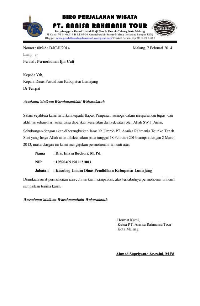 Surat rekomendasi cuti pt. annisa rahmania tour