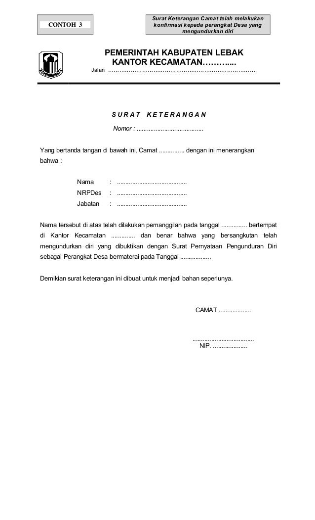 Surat Rekom Pemberhentian