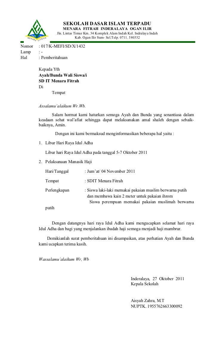 Surat Pemberitahuan Libur Sekolah Hari Raya Idul Fitri Hari Libur S