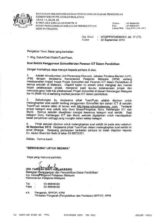 surat permohonan cuti tanpa gaji swasta surat pp