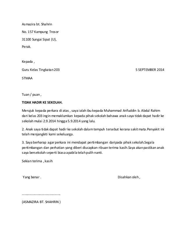 Surat Rasmi Tidak Hadir Ke Sekolah Kerana Datuk Meninggal