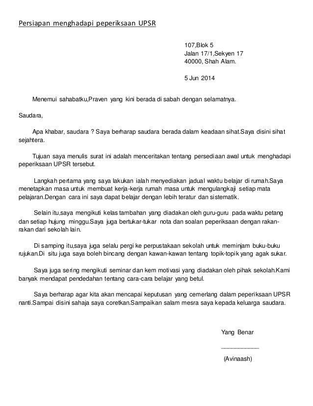 Contoh Surat Kiriman Tidak Rasmi Sambutan Hari Kemerdekaan