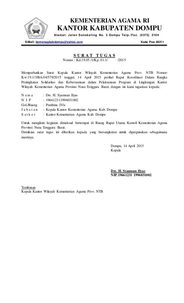 Fax Letter Template