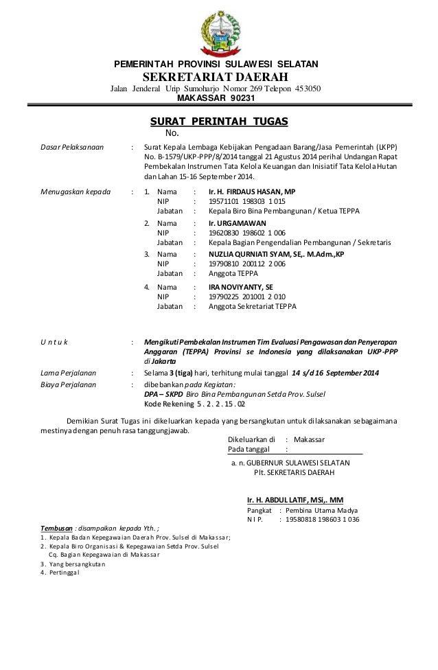 Surat Tugas Luar Fispra 2014