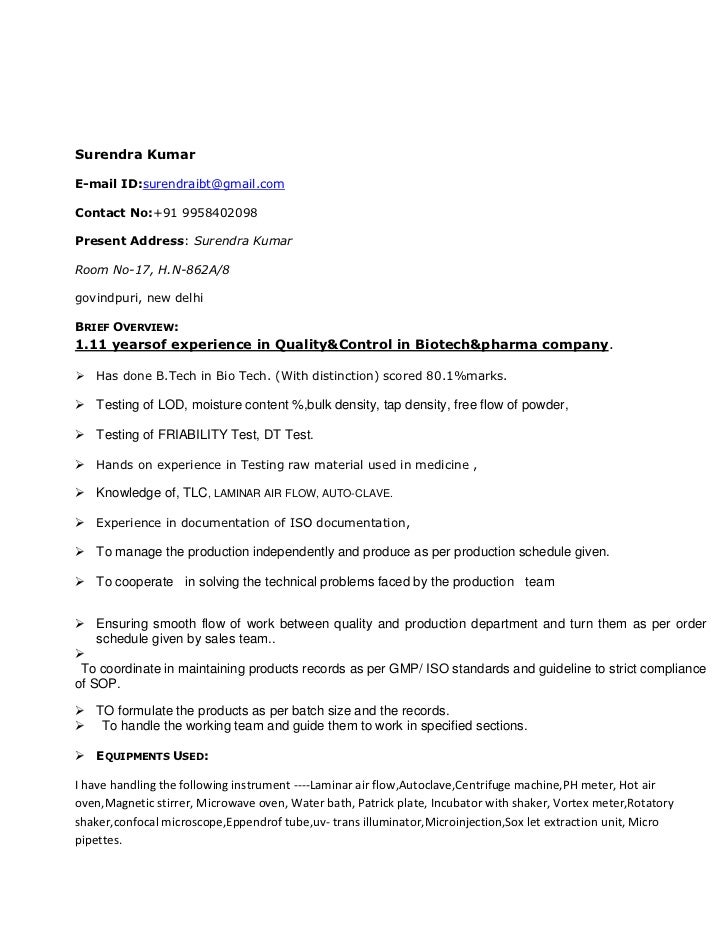surendra resume of quality control and microbiologist in rd lab1 - Resume Samples For Biotech Jobs