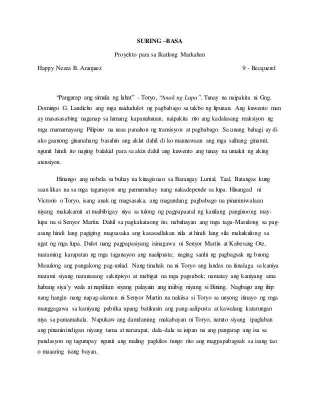 suring basa Del mundo, julienne s suring-basa:nobelang pag-ibig ni iñigo ed regalado ( book review: romance novel by iñigo ed regalado), the varsitarian, vol.