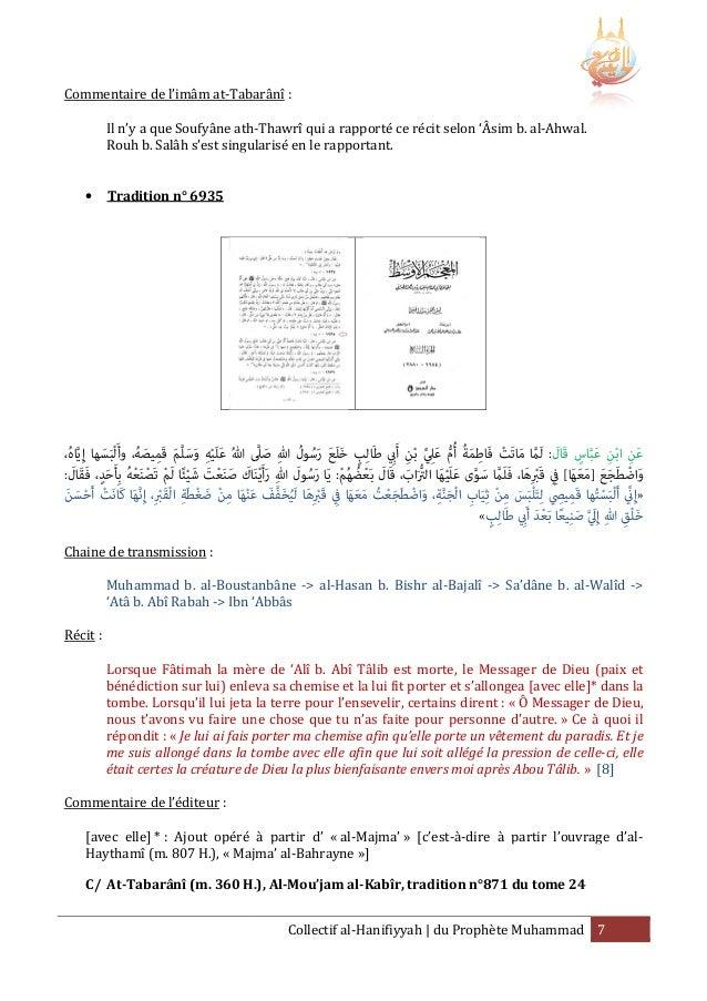 Commentaire de l'imâm at-Tabarânî : Tabarânî Il n'y a que Soufyâne ath-Thawrî qui a rapporté ce récit selon 'Âsim b. al -T...
