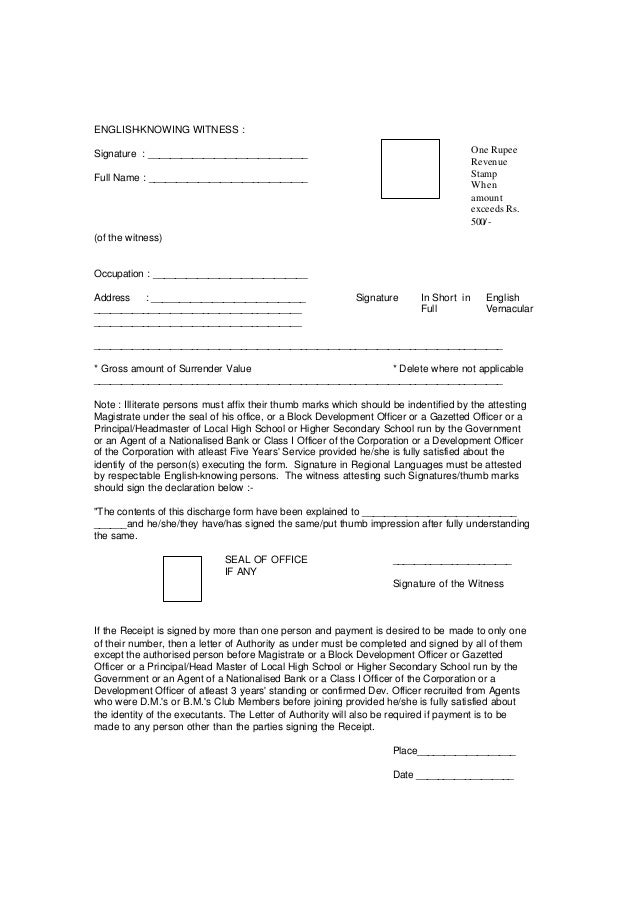 kotak life insurance ecs cancellation form