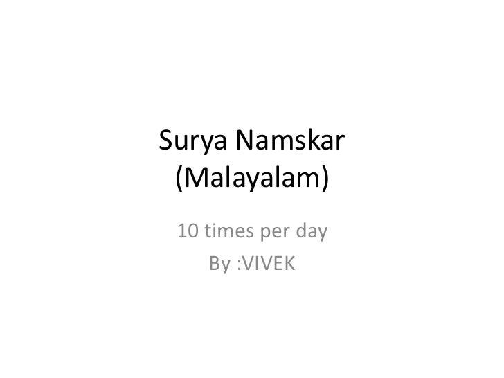 Surya Namskar (Malayalam) 10 times per day     By :VIVEK