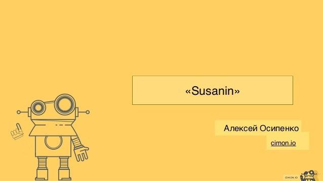 Routes Generation. Susanin will Help! - Alexey Osipenko Slide 2