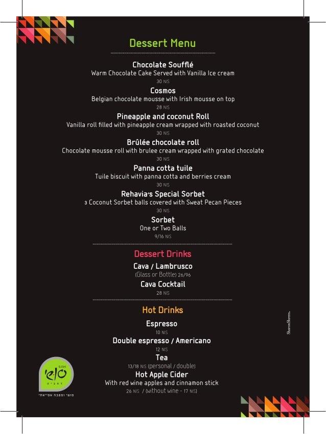 Sushi rechavia dessert menu english1