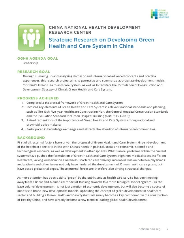 noharm-asia.org 7 GGHH AGENDA GOAL Leadership RESEARCH GOAL Through summing up and analyzing domestic and international ad...