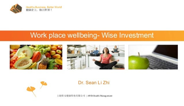 上海惜安健康咨询有限公司 | AWB Health Management Healthy Business, Better World! 健康企业,和谐世界!! Work place wellbeing- Wise Investment Dr....