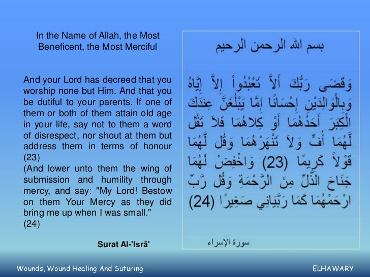 In the Name of Allah, the Most      Beneficent, the Most Merciful And your Lord has decreed that you worship none but Him....