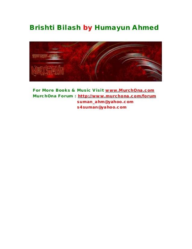 Brishti Bilash by Humayun Ahmed For More Books & Music Visit www.MurchOna.com MurchOna Forum : http://www.murchona.com/for...