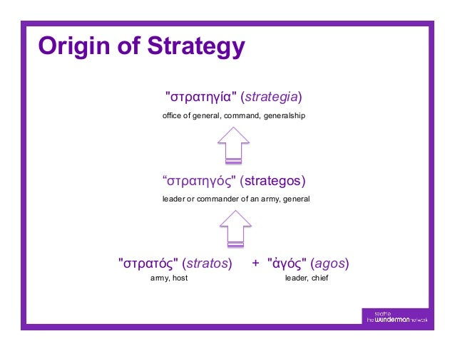 Another way to think of it§Strategy is  –WHAT you are going to do§Tactics are  –HOW you are going to do it