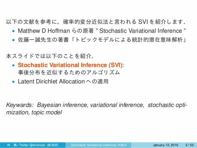 """以下の文献を参考に,確率的変分近似法と言われる SVI を紹介します. • Matthew D Hoffman らの原著 """" Stochastic Variational Inference """" • 佐藤一誠先生の著書「トピックモデルによる統計..."""