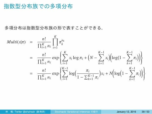 指数型分布族での多項分布 多項分布は指数型分布族の形で表すことができる. Multi(x|π) = n! ∏K i=1 ni K∏ i=1 πnk k = n! ∏K i=1 ni exp    K∑ i=1 xi log πi ...
