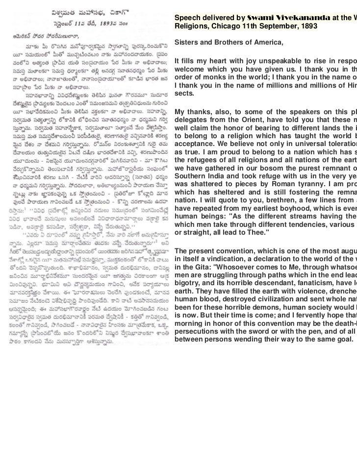 Svn speech chicago 11 sep 1893 telugu & english in a4