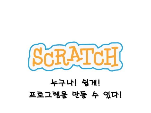 http://scratch.mit.edu/project s/17070249/?fromexplore=true http://scratch.mit.edu/projects/17612171/?fr omexplore=true