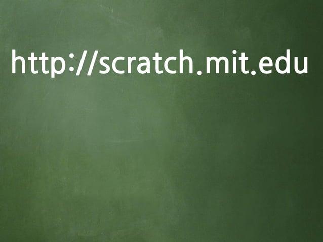 NIPA 초등학생대상 소프트웨어 교육 : 스크래치 1차시 (SW교육/프로그래밍교육)