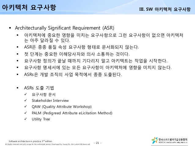 All Rights reserved and only usage for the authorized person. Developed by Young On, Kim (yokim31@daum.net)  Architectura...