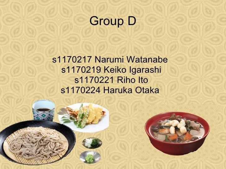 Group D   s1170217 Narumi Watanabe   s1170219 Keiko Igarashi      s1170221 Riho Ito   s1170224 Haruka Otaka