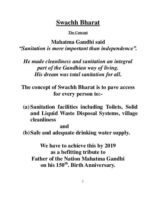 Short Essay On Mahatma Gandhi In Tamil Language Mediafiles