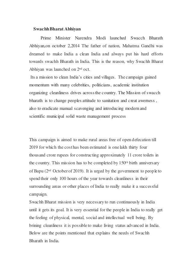 swachh bharat swachh vidyalaya campaign essay