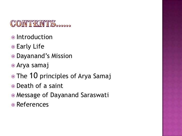 dayananda saraswati history