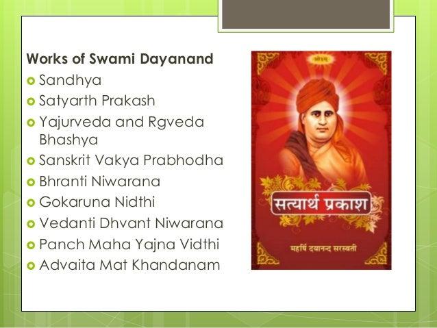 story of swami dayanand saraswati