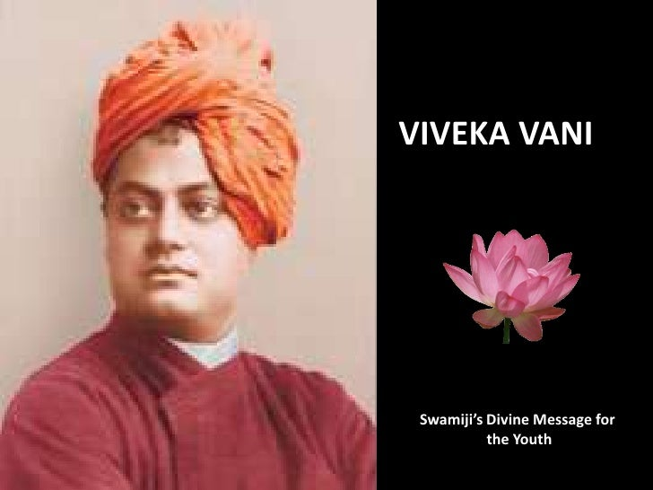 VIVEKA VANI<br />Swamiji's Divine Message for <br />the Youth<br />
