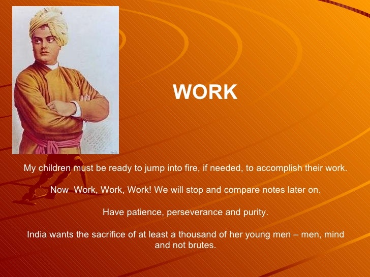 purity patience and perseverance essay Purity, patience and perseverance are the three essentials to success and -  swami vivekananda quotes at azquotescom.