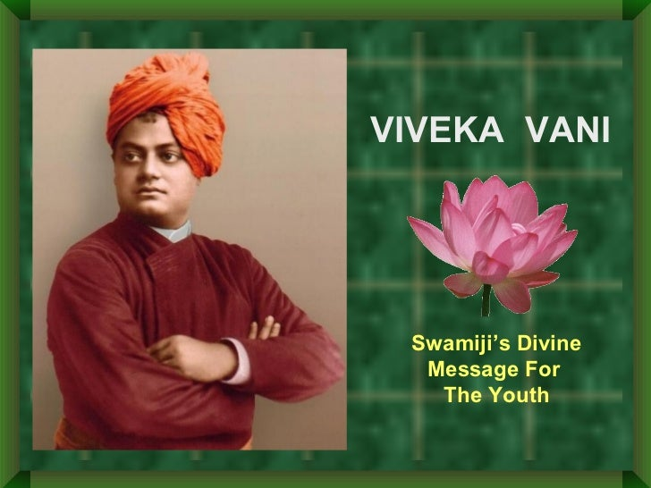 VIVEKA  VANI Swamiji's Divine Message For  The Youth