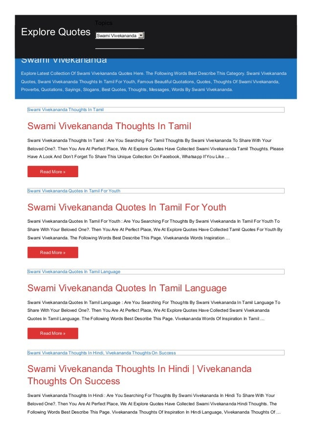Swami Vivekananda Quotes Sms Messages Sayings 2018